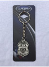 HSI SOLID PEWTER KEYRING
