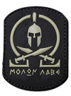 PVC MORALE PATCH MOLON 6715