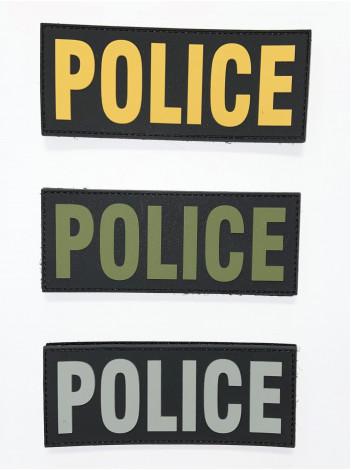 """PVC POLICE PATCH 5""""X2"""""""